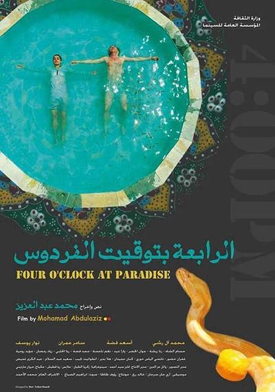 Four O'clock at Paradise -poster