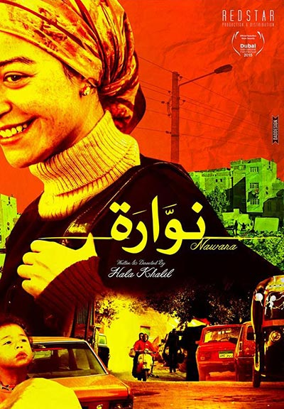 Nawara - poster
